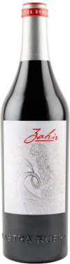 Zahir-2010-red-2_bottle_reg